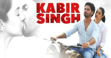 Tera Ban Jaunga Lyrics In English / Hindi | Kabir Singh