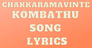 Chakkaramavinte Kombathu Song Lyrics | Athbhutha Dweep