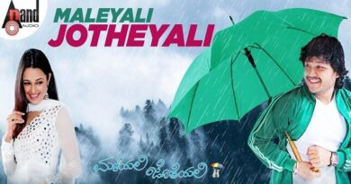 Maleyali Jotheyali Song Lyrics | Kannada Song