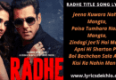 Radhe Title Song Lyrics | New Bollywood Song
